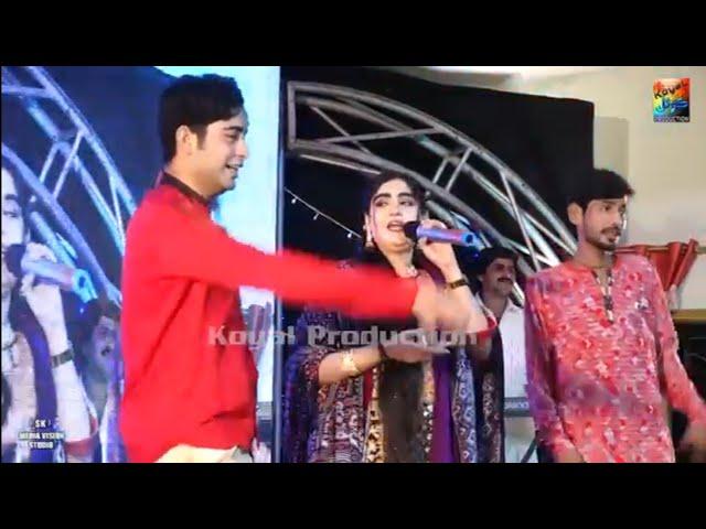 Nazr Nazr Saan    NEW Sindhi Song    Singer Marvi Sindhu    2019 Koyal Production