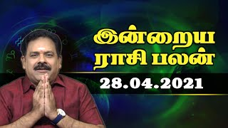 Tamil Rasi Palan | Today Horoscope