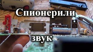 Ремонт автомагнитолы Pioneer DEH-3300UB нет звука
