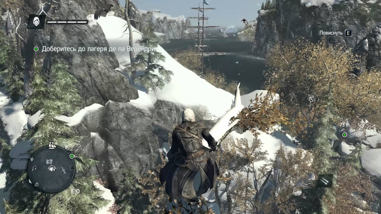 Assassin S Creed Rogue Full Gameplay First Part Youtube