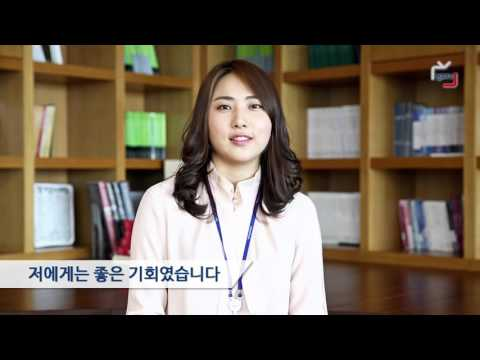 [캠코TV] 시간선택제 일자리 직원 인터뷰 영상