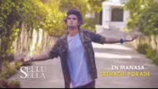 SIRUKKI MAVALE MUSIC VIDEO   SAMIR AHMED FL | SUBASHSUG | RAAVANAA | VICKY JOE