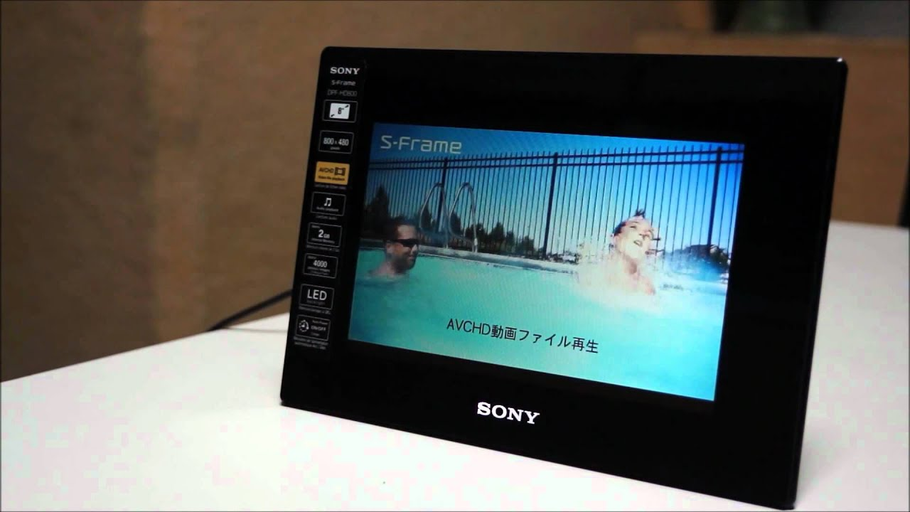 Sony S-Frame DFP-HD800 #1 - YouTube