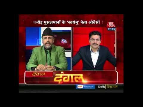 दंगल: क्या BJP मुसलमान-मुक्त भारत बनाना चाहती है ?