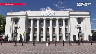 Каким будет новый план по возвращению оккупированного Донбасса?