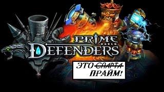Prime World: Defenders (RU) • безБАШЕННОЕ РУБИЛОВО! • Тест-драйв. Обзоры мобильных игр(, 2015-11-05T23:49:14.000Z)