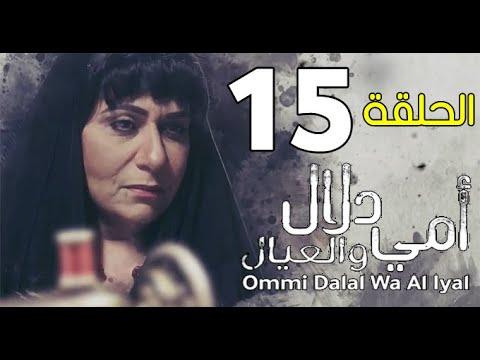 فيلم وصية امي مشاهدة الفيلم 7