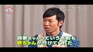 ゲスト:唐橋ユミ すほうれいこ 動画 19