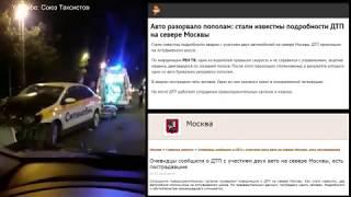 видео Такси в аэропорт Внуково, стоимость заказа такси во Внуково от Ситимобил