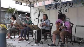 2014.07.05 平塚・三興まつり2014「松本尚樹ミュージックスクールミニラ...
