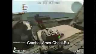 AIM Combat ARMS - рабочий аим для комбат армс