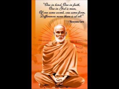 Daiva Dasakam - Ten Verses To God