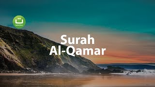 Download Lagu Surah Al-Qamar I Islam sobhi l Beautiful Recitation ᴴᴰ mp3
