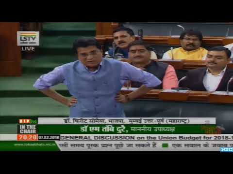 Dr. Kirit Somaiya on the Union Budget for 2018-19 : 7.02.2018