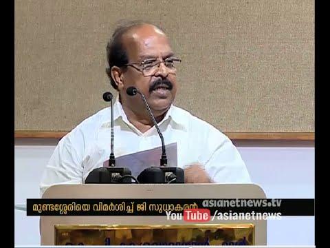 G Sudhakaran flays Joseph Mundassery