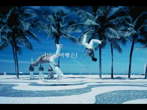 Korean Air - Brazil Commercial Ad