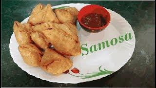 Mini Samosa- Samosa Snack- Evening Snack- Tea Time With Samosa- With Multi Guru.