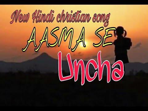 new-hindi-christian-song- -aasma-se-uncha-rahne-wala-prabhu