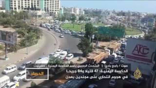 الحصاد- عدن.. ضرب الأمن مجددا