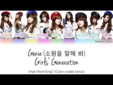 Girls' Generation - Genie (Han|Rom|Eng) [Color coded] Lyrics