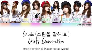 Gambar cover Girls' Generation - Genie (Han|Rom|Eng) [Color coded] Lyrics