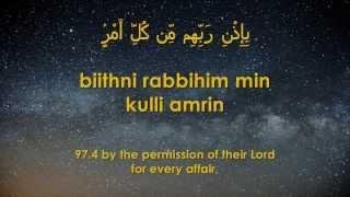 Learn Surat Al-Qadr (The Power) [arabic/phonetic/english]