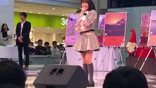 坂口渚沙スペシャルステージ 国立アイヌ民族博物館ポップアップイベント...
