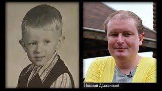 Дом-2 – участники в детстве и позднее | Должанский, Венцеслав, Бузова, Водонаева, Боня, Солнцев
