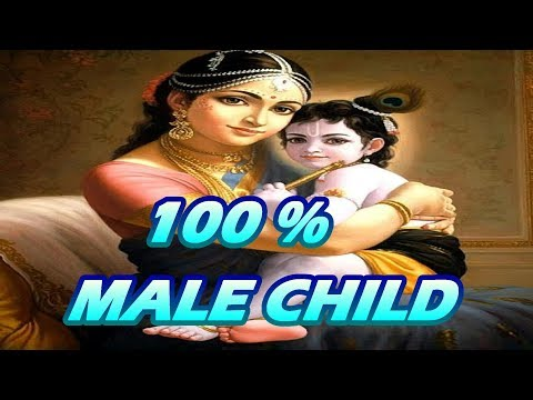 Mantra MALE Child 100% Son Santaan Gopal Mantra