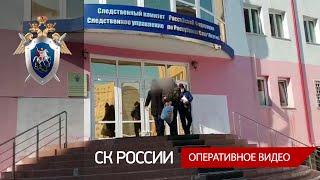 В Якутии задержан подозреваемый в убийстве четырех человек