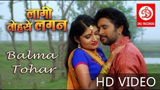 Download Hindi Video Songs - Balama Tohar | Laagi those lagan | HDVideo song | Kajal raghwani | Bhasha jha | yash kumar mishra