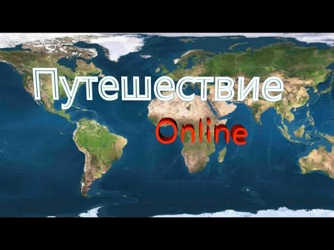 Турскидки Онлайн