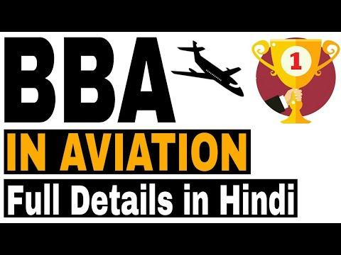 BBA In Aviation Management In Hindi | Aviation Careers | Sunil Adhikari |