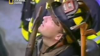11 сентября История Пожарных