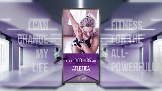 Онлайн тренировка ATLETICA с Юлией Маленчук 1 июля 2020 X Fit