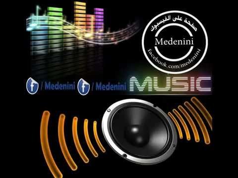 MP3 TÉLÉCHARGER GRATUIT N7EBA N7EBA