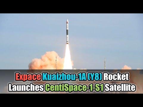 Expace Kuaizhou-1A (Y8) Rocket Launches CentiSpace-1-S1 Satellite