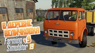 Нашли место Строим большой курятник- ч9 Farming Simulator 19