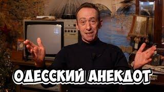 Лучшие анекдоты из Одессы! Анекдот про Рабиновича!