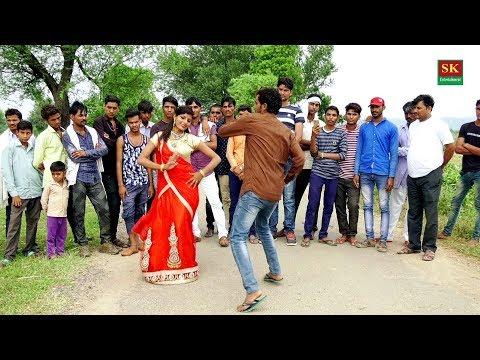 नई भाभी और देवर का डांस देखने के लिए लोगों की लगी भीड़ || Ajeet Katara Rasiya