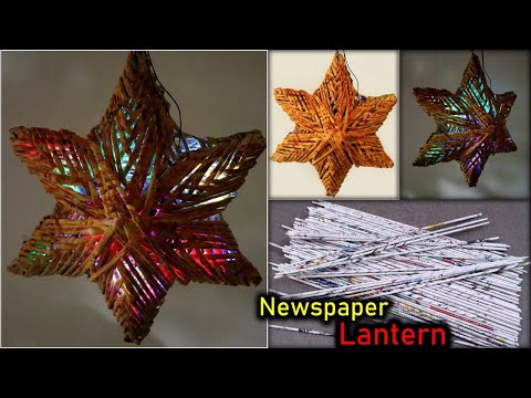 Best Christmas Craft Idea Out of News Paper | Handmade Things | Lantern Making ideas With Newspaper