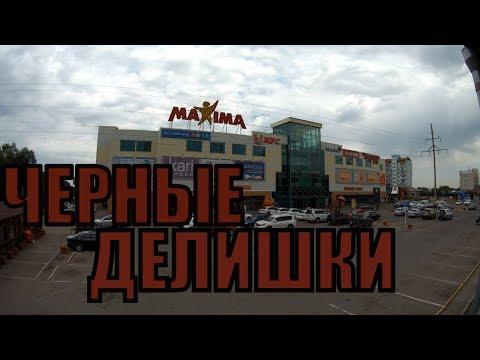 В ПЛЕНУ У ТРЦ МАКСИМА | БИЗНЕС ПО-ЧЕРНОМУ