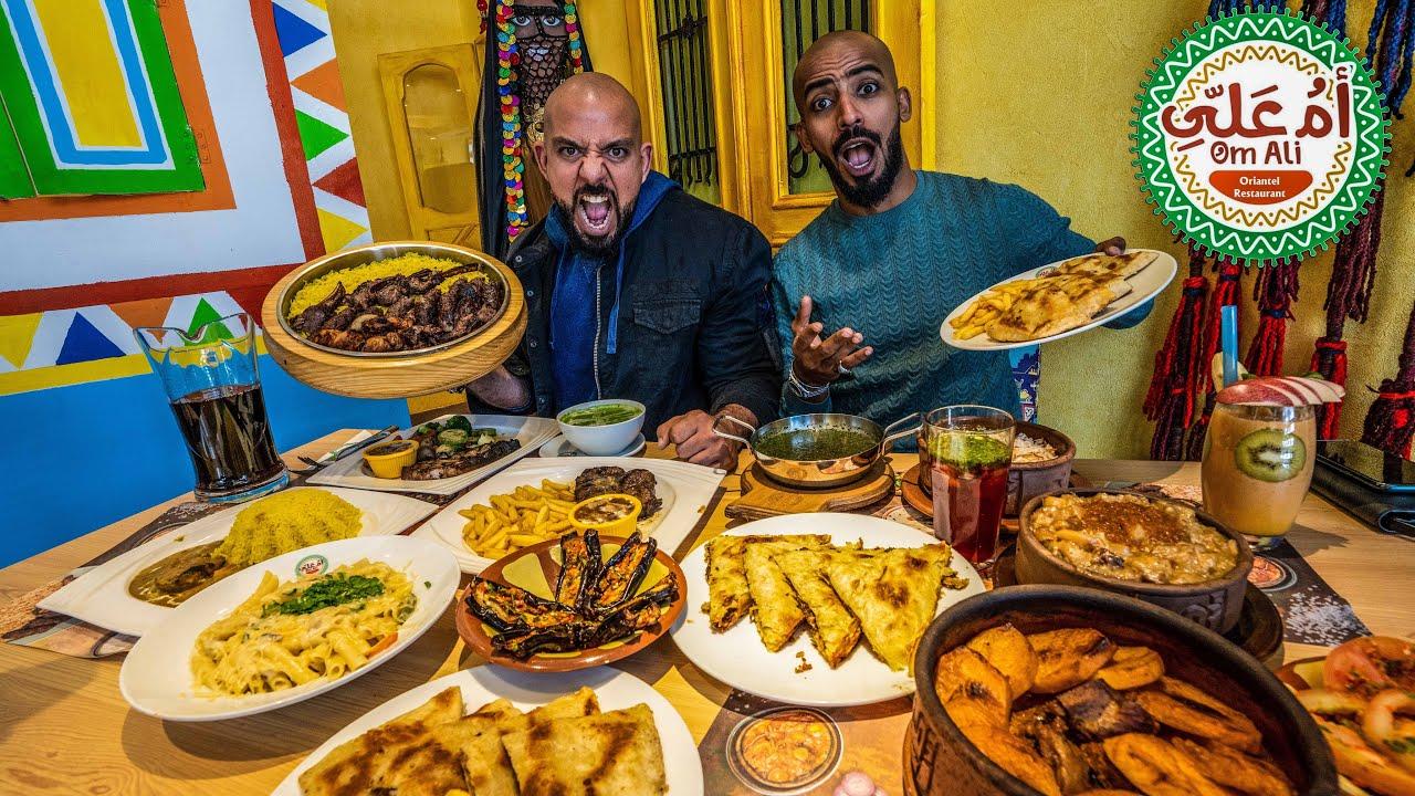 تحدي ١٠ اطباق مطعم ام علي في الرياض