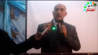 كلمة الأمين العام للمحافظة السامية للغة الأمازيغية  في ندوة: التراث اللامادي في وادي ريغ - بلدة عمر