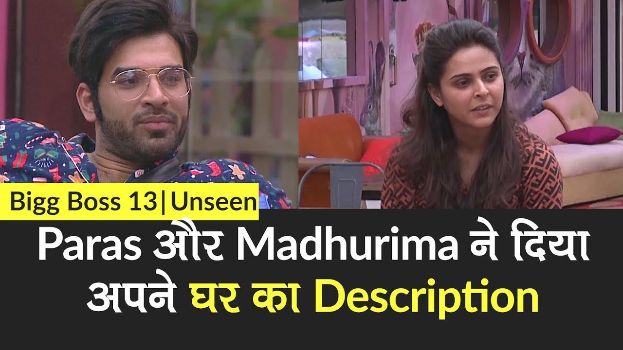 Bigg Boss 13 Unseen Undekha: Paras और Madhurima ने एक दुसरे को दी Mumbai में अपने घर की Description