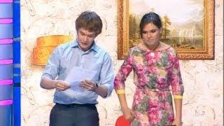 КВН Даша и Вова планируют свадьбу