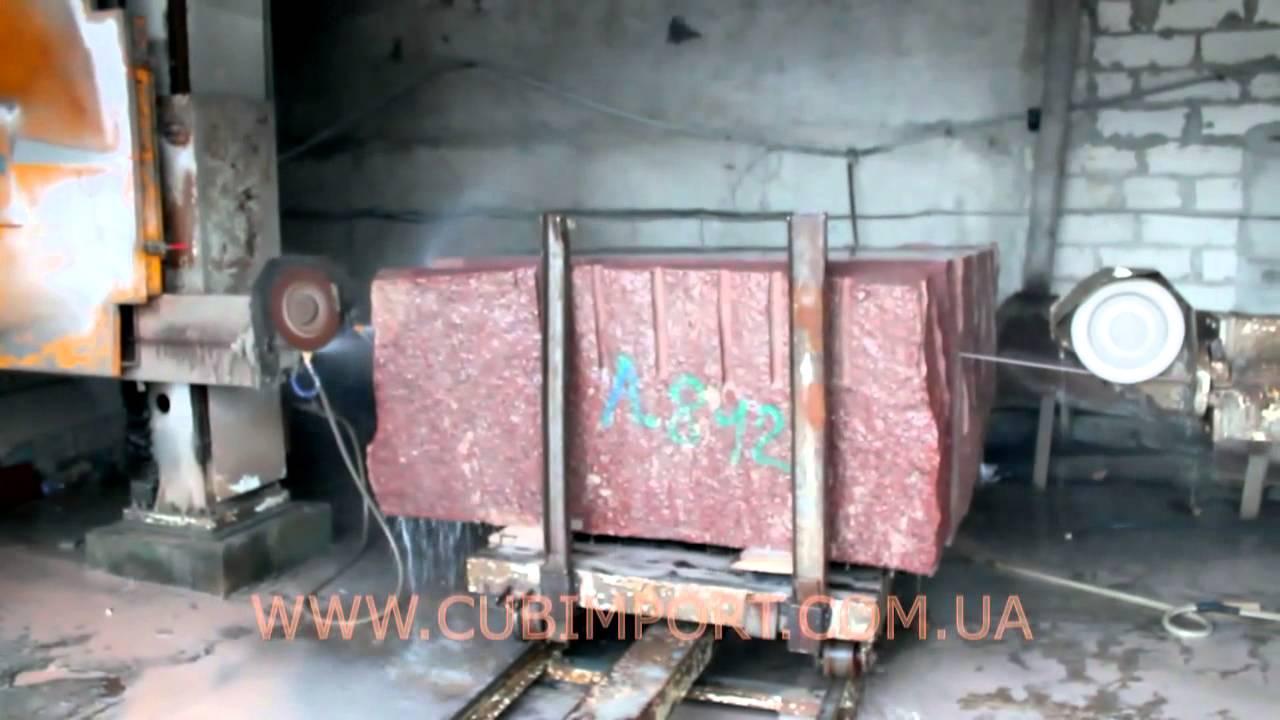 Купить станки для резки камня, керамики, плиткорезы. Лучшая цена на станки для резки камня, керамики, доставка по киеву день-в-день. ✓ гарантия ✓ сервис. Доставка по украине.