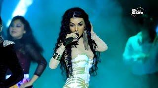 Фарзонаи Хуршед - Биё биё (клубный ремикс) 2014 LIVE HD