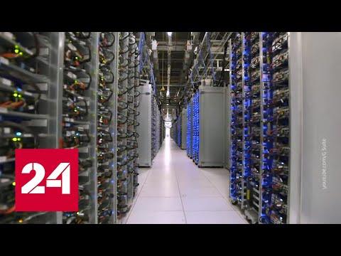 Google представила крошечный ускоритель нейросетевых вычислений - Россия 24