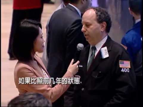 Sino TV Lynn Jin's interview with Gordon Charlop Ph.D. NYSE